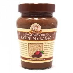 Makedonské Tahini čokoládové, 350 g