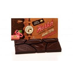 Čokoláda hořká 75% s GUARANOU, 45g